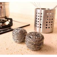 Buy cheap Kitchen Usage Stainless Steel Scouring Ball For Restaurant Washing Pots from wholesalers
