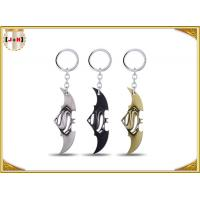 Buy cheap Game Sword Silver Brass Colored Metal Tiny Key Rings For Promotion Zinc Alloy Material from wholesalers