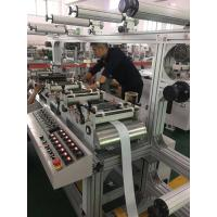 Buy cheap Five Locations Automatic Lamination Machine / Laminating Machine CE Approval from wholesalers