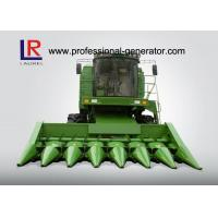Buy cheap Multi - Functional 7 Rows Combine Corn Harvester with Mechanical Stepless Transmission from wholesalers