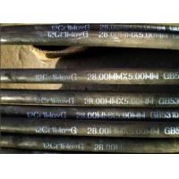 Buy cheap A213 T91 Seamless Alloy Steel Tube Length Customized For Thermal Power Station from wholesalers