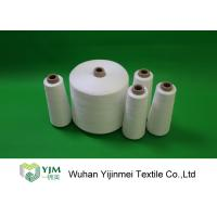 Buy cheap Eco Friendly 100 Polyester Yarn / Polyester Spun Staple Yarn For High Speed Sewing product