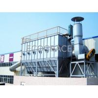 Buy cheap Energy Saving Pulse Jet Baghouse Dust Collector Used In Mining Machinery from wholesalers