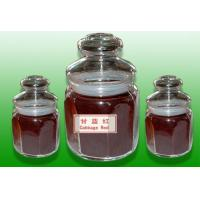 Buy cheap Reliable Natural Food Coloring Powder Water Soluble Red Cabbage Color Power from wholesalers