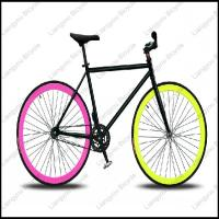 Buy cheap 700c single speed cheap fixed gear bike for sale from wholesalers