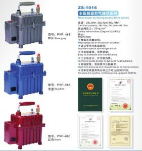 Buy cheap Auto AC Tool New dual-purpose vacuum pump product