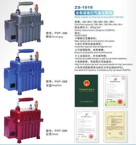 Quality Auto AC Tool New dual-purpose vacuum pump for sale