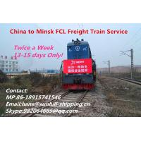 Buy cheap Yiwu (China) to Minsk Freight Train Cargo Transportation Agent Service from wholesalers