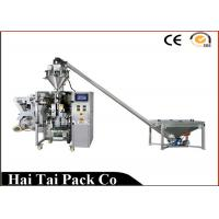 Buy cheap CE, ROHS 5-1000g Automatic Powder Packing Machine For Coffee / Tea  Powder , Grey Color from wholesalers