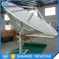 Buy cheap 3.0m high gain receiving&transmitting together ring focus satellite communication antenna from wholesalers