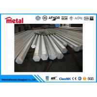 Buy cheap Hot Rolled Forged Alloy Steel Round Bar 42CrMo / SAE 1045 / 4140 Material from wholesalers