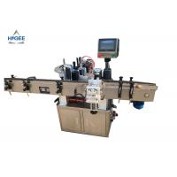 Buy cheap Three Sides Round Bottle Sticker Labeling Machine 20-200pcs/Min Speed from wholesalers