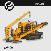 Buy cheap HDD horizontal directional drilling machine FDP-40 for civil engineering HDD from wholesalers