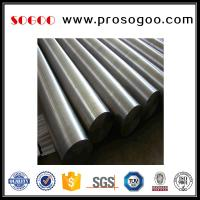 Buy cheap Do you want Tube/pipe/wire/ plate inconel 625 prezzo al kg from wholesalers