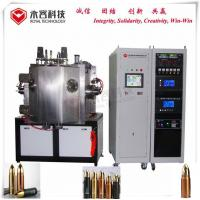 Buy cheap Bullet Vacuum Bottle PVD Vacuum Metallizer Machine / Chrome Plating Machine TUV CE Approval from wholesalers