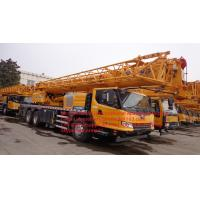 Buy cheap Heavy Lift Mobile Truck Mounted Crane QY50KA 50 Ton Rc Chinese Hydraulic from wholesalers