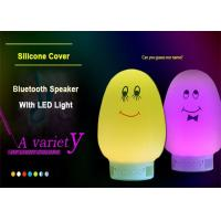 Buy cheap Wireless Bluetooth Speakers colorful and customizable silicone lamp for children gift from wholesalers