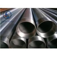 Buy cheap Multi Function Johnson Screen Pipe , Johnson Well Screen Slot Size from wholesalers