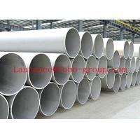 China stainless steel pipe price per meter on sale