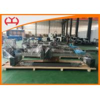 Buy cheap Gantry Plasma Gas Rail Cutter , CNC Sheet Cutting Machine With High Precision from wholesalers