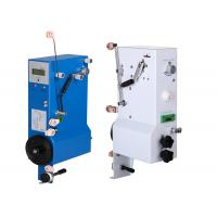 Buy cheap DC Motor Servo Tensioner , Stable Coil Winder Tensioner With High - Speed from wholesalers