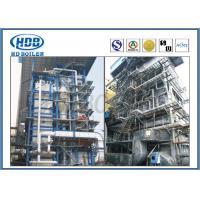 Coal Fired CFB Boiler / Utility Boiler High Thermal Efficiency ASME standard