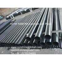 Buy cheap ASTM A888 Pipe/ASTM A888 Cast Iron Pipe/ ASTM A888  Cast Iron Soil Pipe from wholesalers