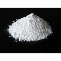 Buy cheap High Active Calcium Oxide,Quick Lime Lump from wholesalers