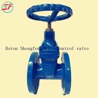Buy cheap DIN3352 DIN F4 PN16 PN25 DN100 type A ductile iron gate valve from wholesalers