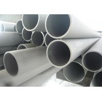 Buy cheap 16 Inch UNS S31803 S32750 duplex Stainless Steel Tube , SAF 2205 Stainless Steel Pipe For Sea Water Transport from wholesalers