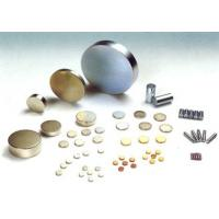 Buy cheap Rare Earth by Super Materials Company from wholesalers