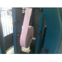 Buy cheap Drain Sleeve Filter Sock (UQ-002DS) from wholesalers
