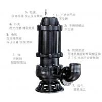 Buy cheap WQ series high quality cast iron vertical centrifugal electric non-clog submersible sewage pump for dirty water from wholesalers