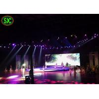 Buy cheap Outdoor P3 Super Slim Stage Background Led Screen Black Diamond Chip from wholesalers