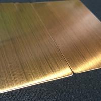 Buy cheap Slite Edge 3mm Cold Rolled Stainless Steel Sheet 316 Decorative Plate from wholesalers