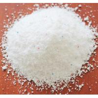 Buy cheap detergent powder with different price levels from wholesalers