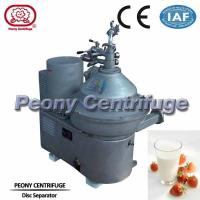 Buy cheap Model PDSM Separator - Centrifuge Automatic Dairy Milk Continuous Centrifuge product
