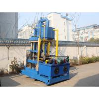 Buy cheap 500ton Automatic Hydraulic Salt Tablet Press Machine PLC Controls Poultry Feed Machinery from wholesalers