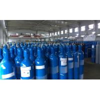 Buy cheap Lightweight 34CrMo4 Seamless Steel Compressed Gas Cylinder 20mpa from wholesalers