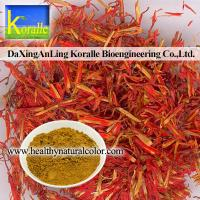 Buy cheap Carthamus Yellow(Safflower Yellow) from wholesalers