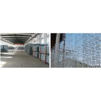 Buy cheap Hot Dip Galvanized Ringlock Scaffolding System from wholesalers