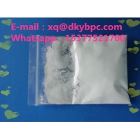 Buy cheap Pharmaceutical Industry Benzocaine Hydrochloride 23239-88-5 product
