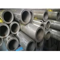Buy cheap 5 Inch OD Carbon Steel Tube High Pressure Boiler Over 520 MPa Yield Strength from wholesalers