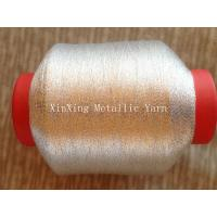 Buy cheap MH type metallic yarn from wholesalers