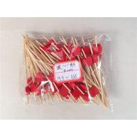 Buy cheap Red Heart Bamboo Cocktail Picks Wood Beads Skewers Muddler Drink Stirrers Fruit Toothpicks Sticks Party Bar Supplies Lov from wholesalers