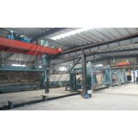 Buy cheap Light Weight Brick Autoclaved Aerated Concrete Production Line 200000m3 product