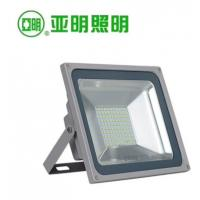 Buy cheap YM-TGD-50W LED Outdoor Flood Light Street Flood Lamp Lighting With 3 Years Warranty from wholesalers