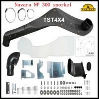 Buy cheap 4x4 truck snorkel 2015 - 2016 Nissan Navara D23 NP300 with 2.3L turbo diesel from wholesalers