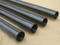 Buy cheap Black pultrusion carbon fiber tube from wholesalers