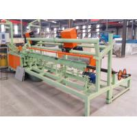 Buy cheap Heavy Duty Diamond Mesh Wire Making Machine , Chain Link Fence Equipment Low Noise from wholesalers